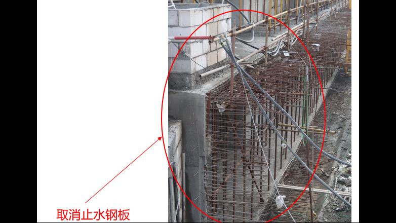 智砼P30混凝土技术,呵护建筑工程远离渗漏-郑赛修护