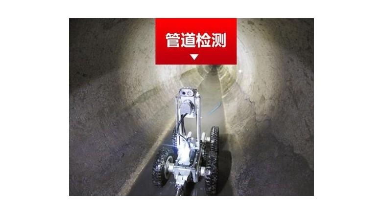 市政排水管道检测技术